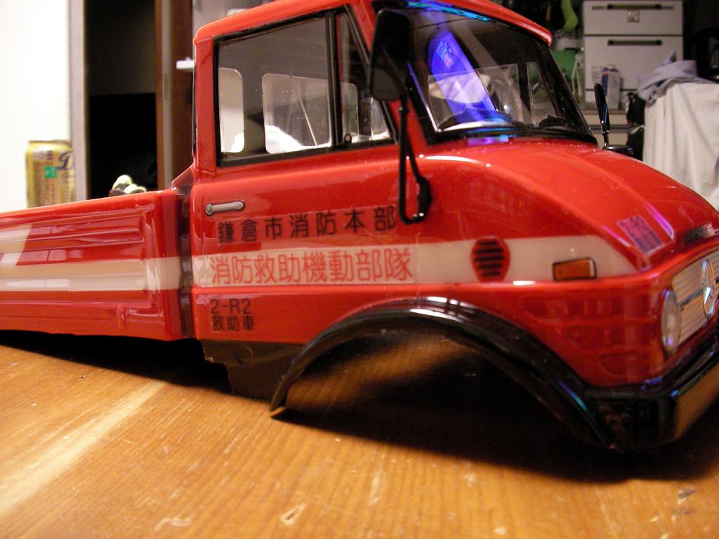 鎌倉市消防本部 消防救助機動部隊 鎌倉市消防本部 消防救助機動部隊 . 文字を入れてウニモグファ