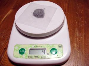 削ったアルミ粉は4g
