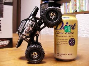 ビール缶なみの小ささ♪