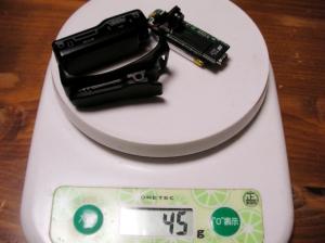 デフォルトの総重量は45g